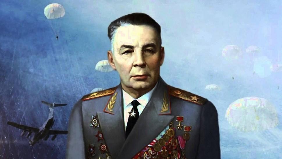 Командующий ВДВ Маргелов