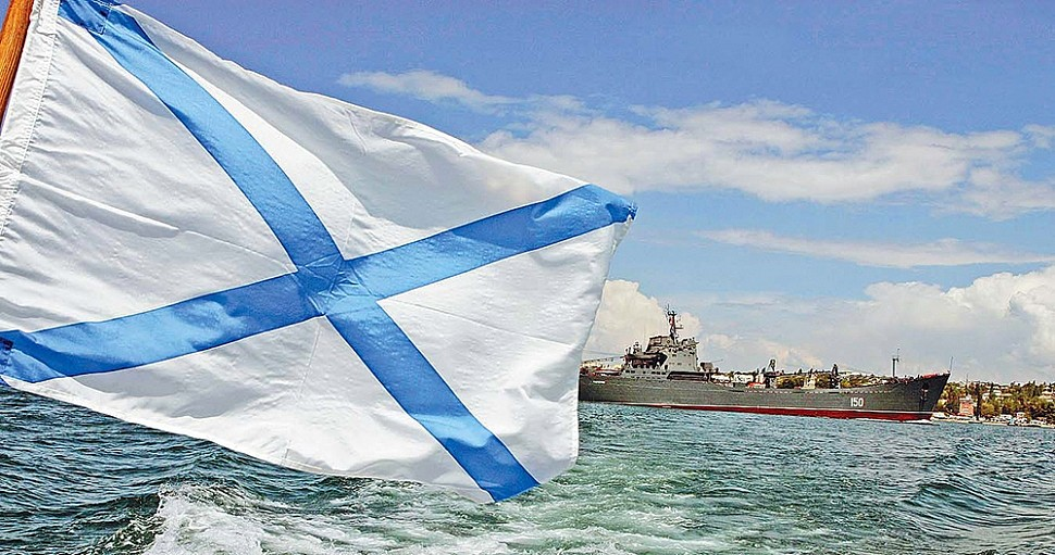 Флаг военно морского флота России
