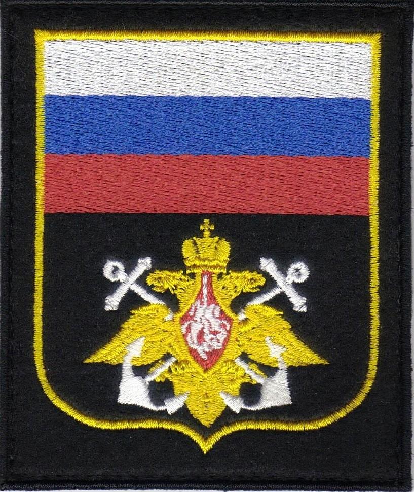 Шеврон ВМФ РФ