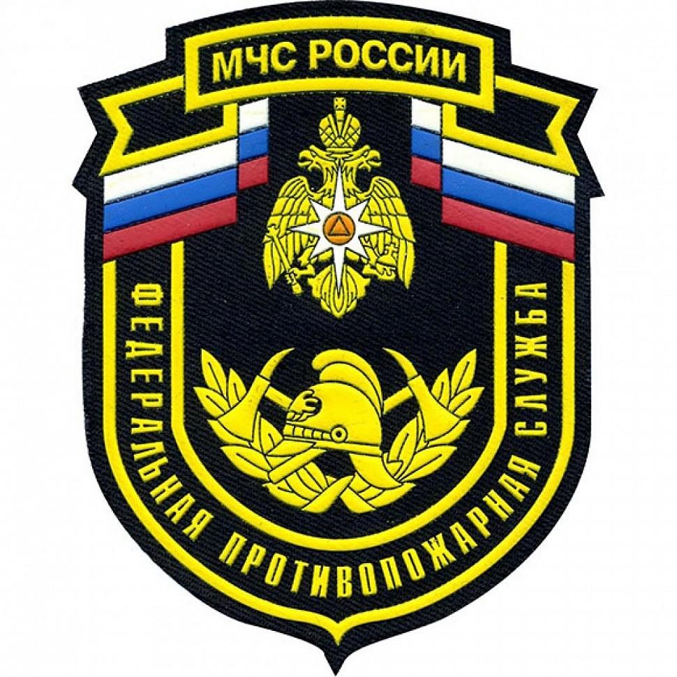 Шеврон ГПС МЧС России