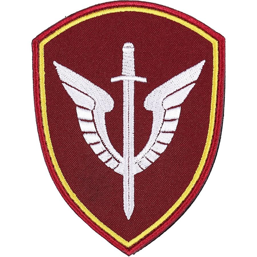 Центр спецназначения авиации